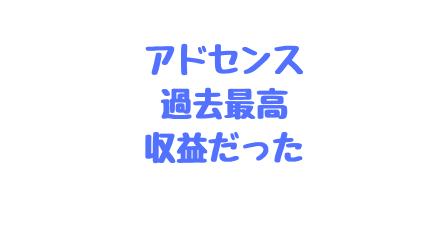 f:id:Koh_Phi_Phi333:20181102185443p:plain
