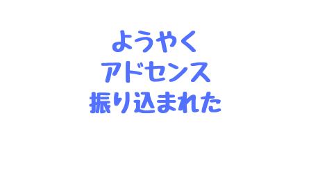 f:id:Koh_Phi_Phi333:20181102185846p:plain