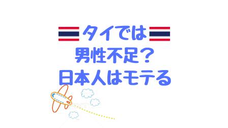 f:id:Koh_Phi_Phi333:20181102191927p:plain