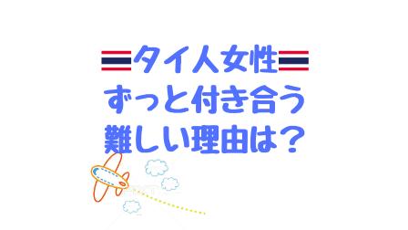 f:id:Koh_Phi_Phi333:20181102192608p:plain