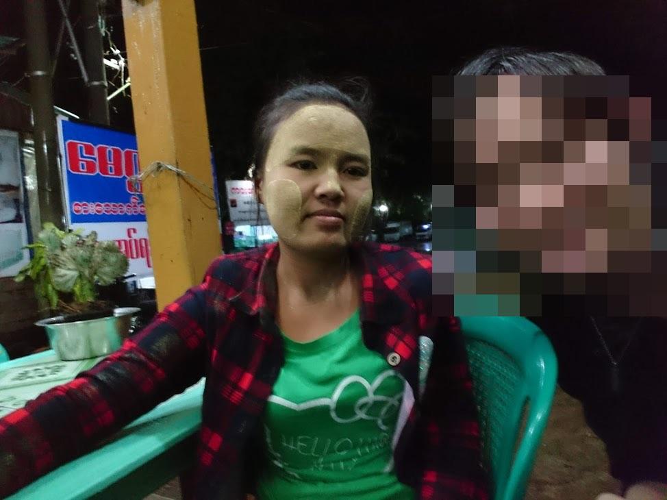 f:id:Koh_Phi_Phi333:20181102224332j:plain