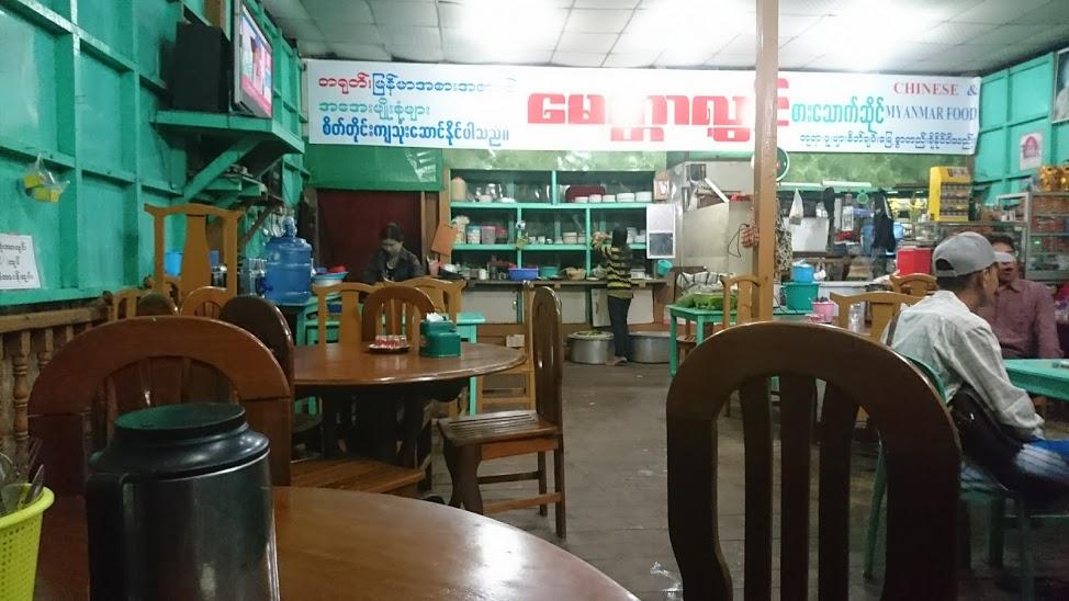 f:id:Koh_Phi_Phi333:20181102224606j:plain