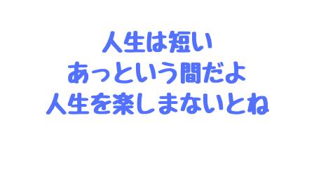 f:id:Koh_Phi_Phi333:20181112140949p:plain