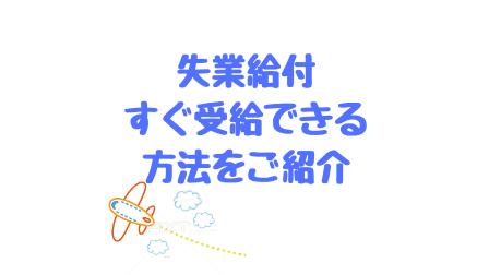f:id:Koh_Phi_Phi333:20181114233500p:plain