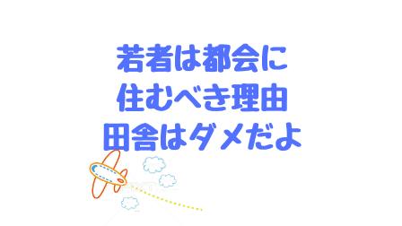 f:id:Koh_Phi_Phi333:20181117020938p:plain