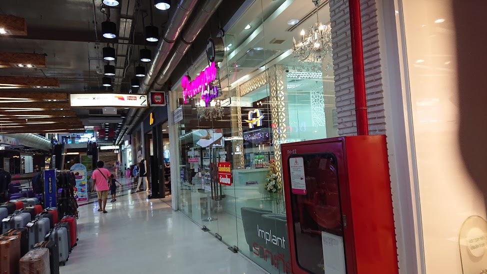f:id:Koh_Phi_Phi333:20181123102428j:plain