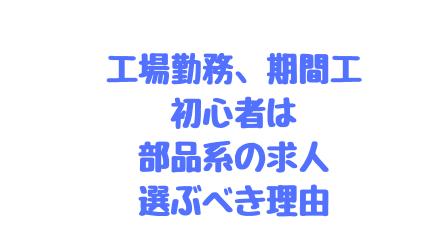 f:id:Koh_Phi_Phi333:20181210231446p:plain