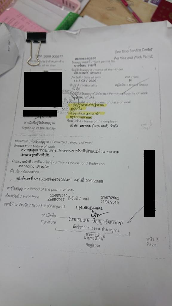 f:id:Koh_Phi_Phi333:20181222113726p:plain