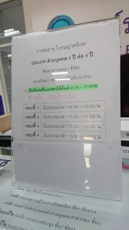 f:id:Koh_Phi_Phi333:20181222114029j:plain