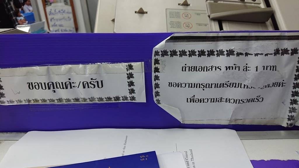 f:id:Koh_Phi_Phi333:20181222114342j:plain