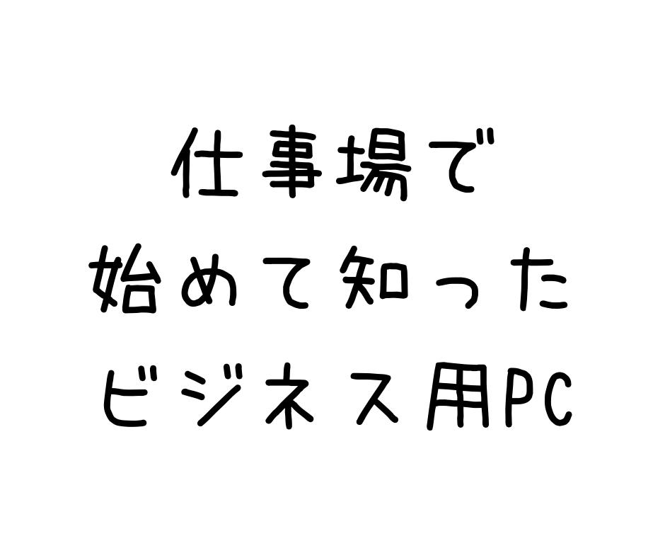 f:id:Koh_Phi_Phi333:20190104004258p:plain