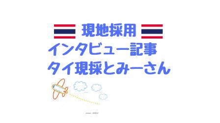 f:id:Koh_Phi_Phi333:20190106230713p:plain