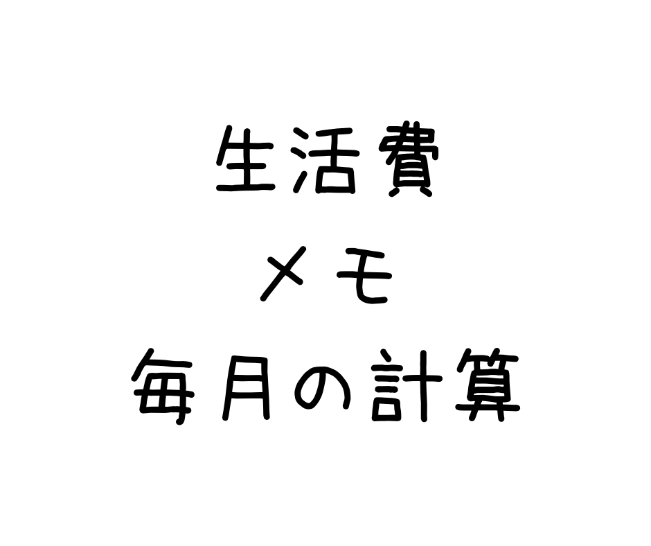 f:id:Koh_Phi_Phi333:20190112191542p:plain
