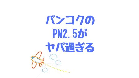 f:id:Koh_Phi_Phi333:20190121232117p:plain