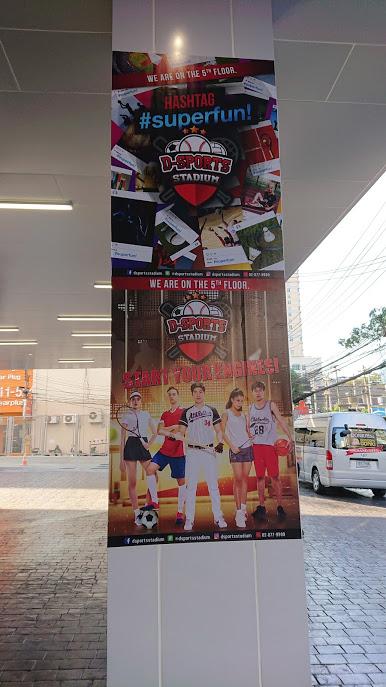 f:id:Koh_Phi_Phi333:20190224114059j:plain