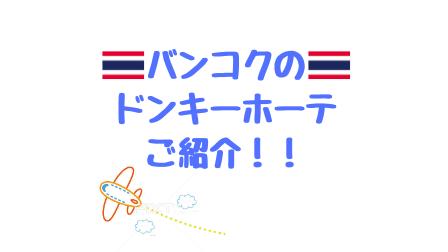 f:id:Koh_Phi_Phi333:20190224181958p:plain