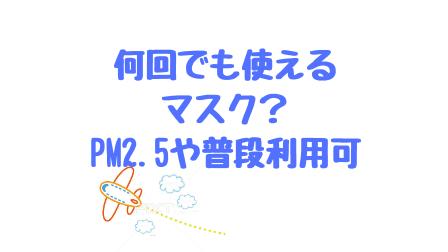 f:id:Koh_Phi_Phi333:20190308011540p:plain