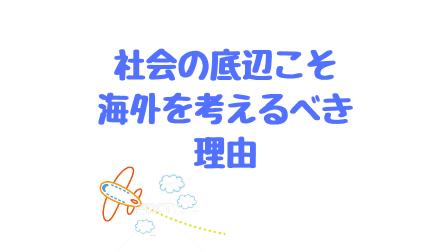 f:id:Koh_Phi_Phi333:20190312140658p:plain