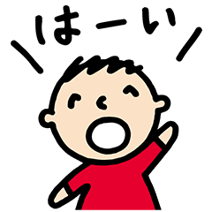 f:id:Koh_Phi_Phi333:20190320234924p:plain