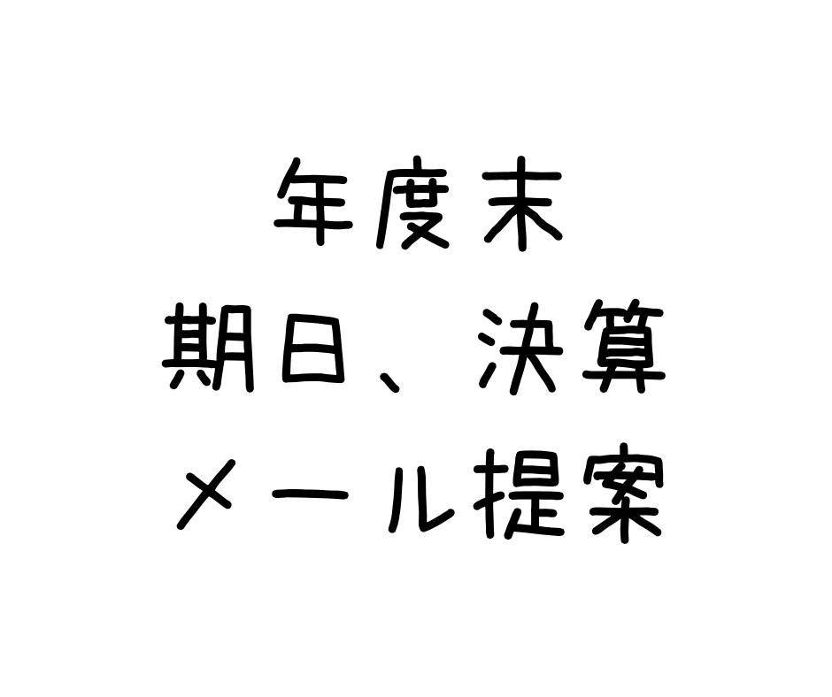 f:id:Koh_Phi_Phi333:20190323124507p:plain