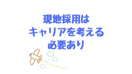 f:id:Koh_Phi_Phi333:20190331103558p:plain