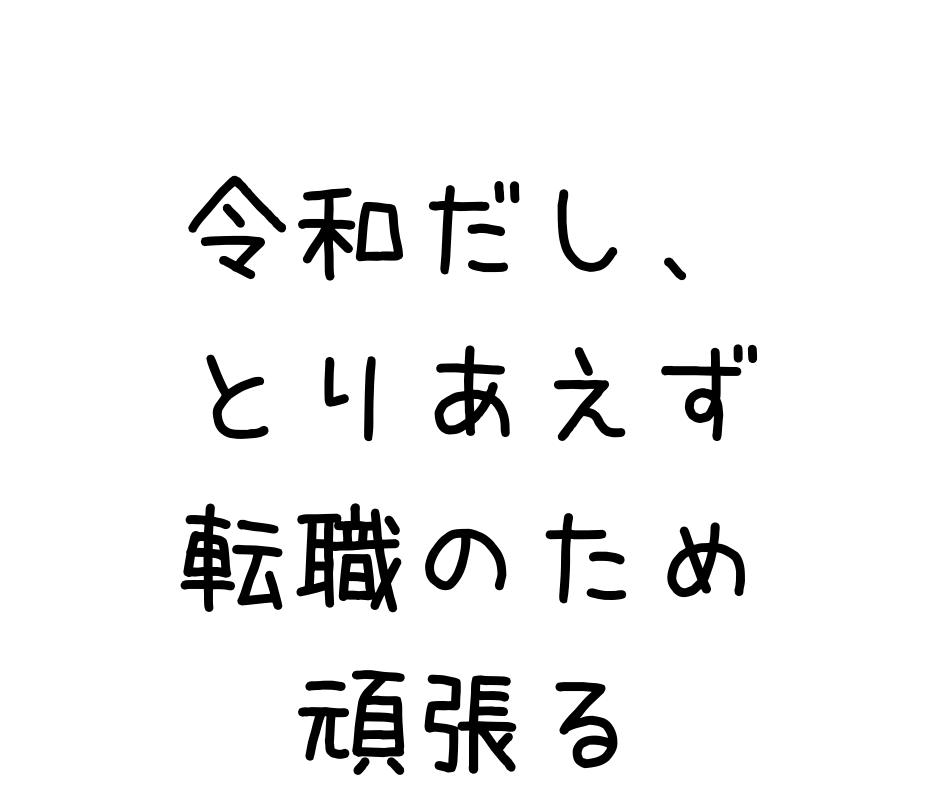 f:id:Koh_Phi_Phi333:20190402085623p:plain