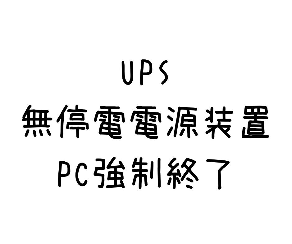 f:id:Koh_Phi_Phi333:20190619234502p:plain