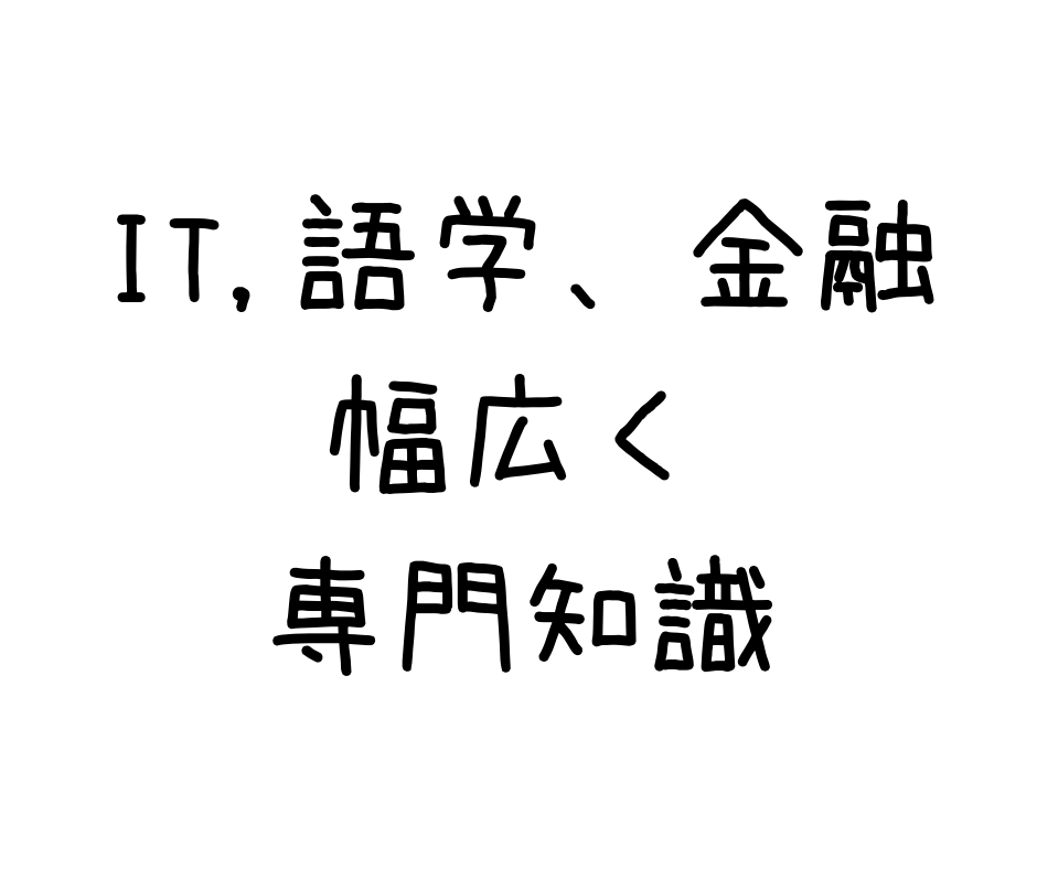 f:id:Koh_Phi_Phi333:20190621075534p:plain