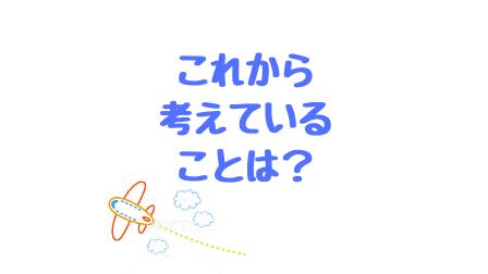 f:id:Koh_Phi_Phi333:20190629180655p:plain