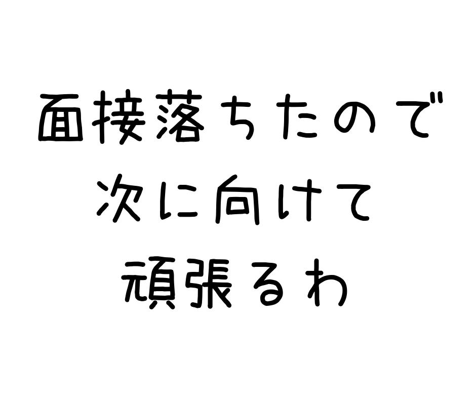 f:id:Koh_Phi_Phi333:20190716194044p:plain