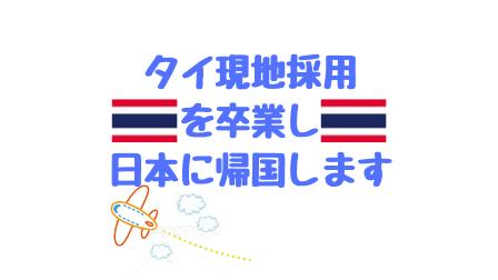 f:id:Koh_Phi_Phi333:20190923004149p:plain
