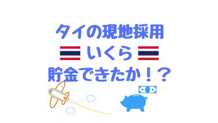f:id:Koh_Phi_Phi333:20191104214723p:plain
