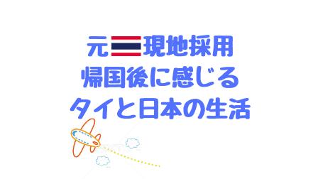 f:id:Koh_Phi_Phi333:20191130155218p:plain