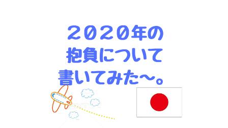 f:id:Koh_Phi_Phi333:20200102224951p:plain