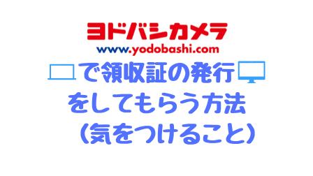 f:id:Koh_Phi_Phi333:20200112222250p:plain