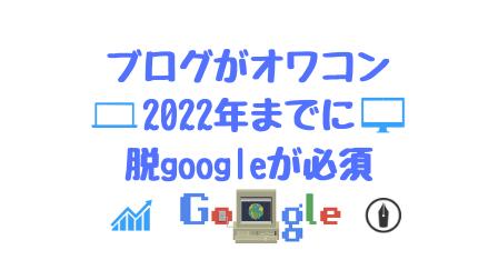 f:id:Koh_Phi_Phi333:20200118113226p:plain