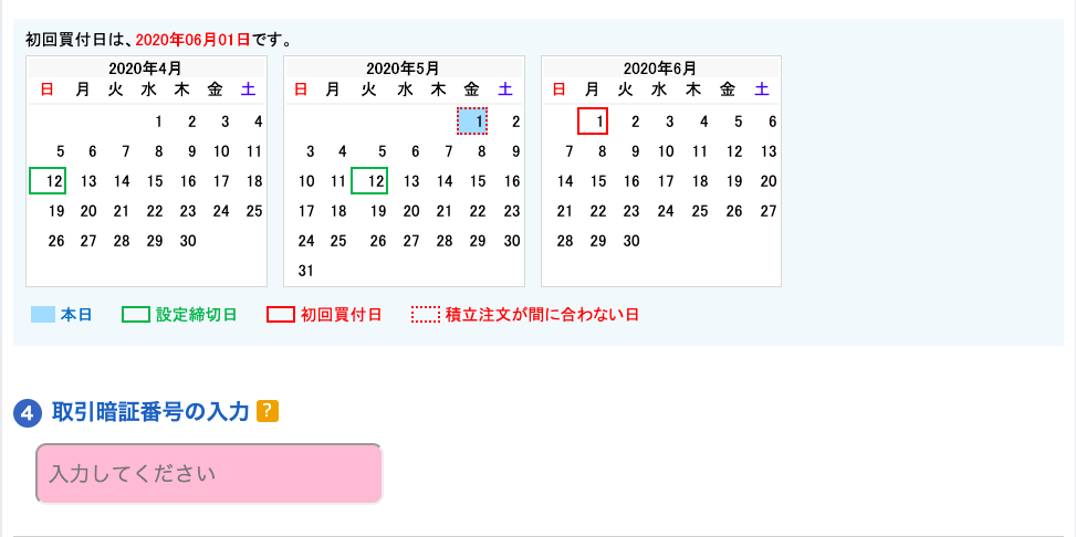 f:id:Koh_Phi_Phi333:20200501085615p:plain