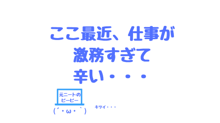 f:id:Koh_Phi_Phi333:20200827114030p:plain