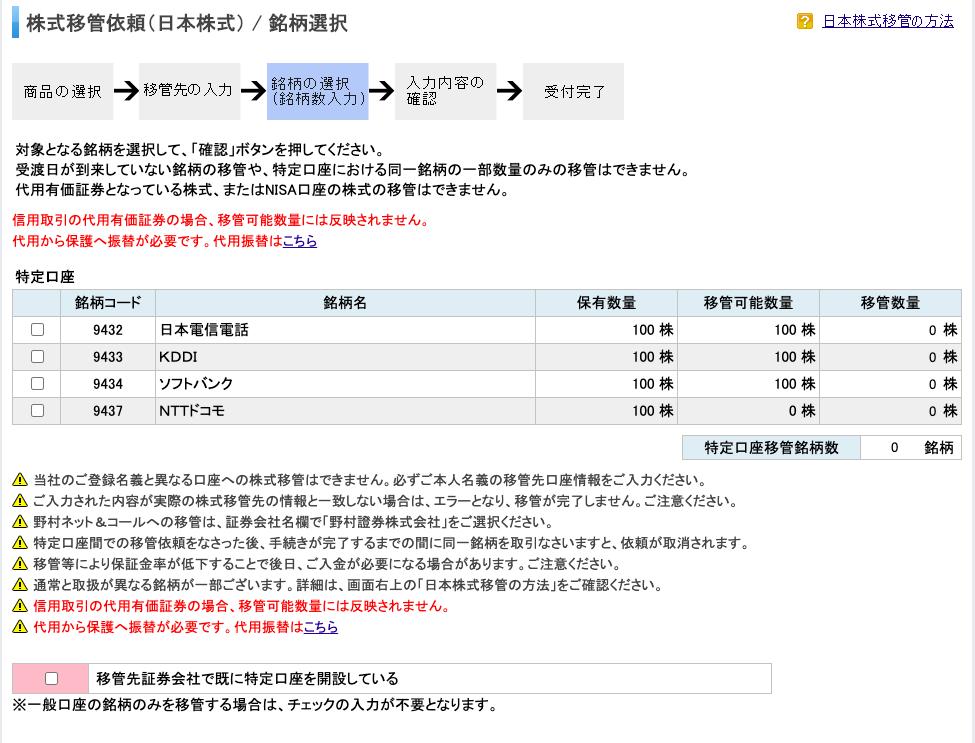 f:id:Koh_Phi_Phi333:20201012115525p:plain