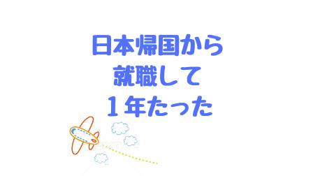 f:id:Koh_Phi_Phi333:20201016231238p:plain