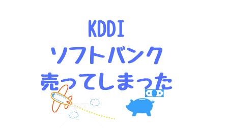 f:id:Koh_Phi_Phi333:20201202201752p:plain