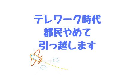 f:id:Koh_Phi_Phi333:20210207044730p:plain