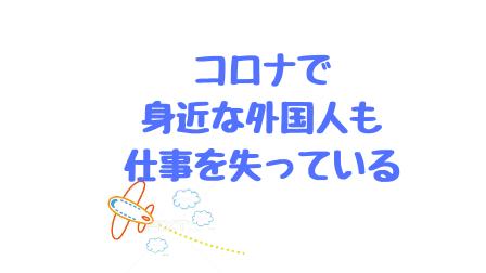 f:id:Koh_Phi_Phi333:20210220214715p:plain