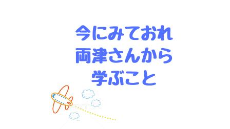 f:id:Koh_Phi_Phi333:20210225091954p:plain