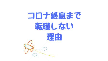 f:id:Koh_Phi_Phi333:20210228233213p:plain