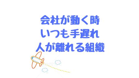 f:id:Koh_Phi_Phi333:20210307073351p:plain