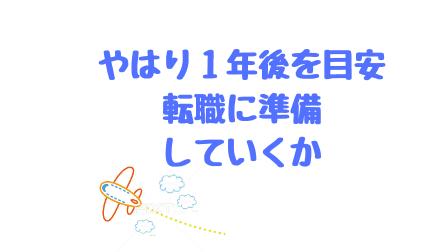 f:id:Koh_Phi_Phi333:20210404110947p:plain