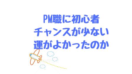 f:id:Koh_Phi_Phi333:20210419011547p:plain