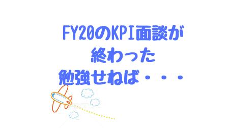 f:id:Koh_Phi_Phi333:20210523181643p:plain