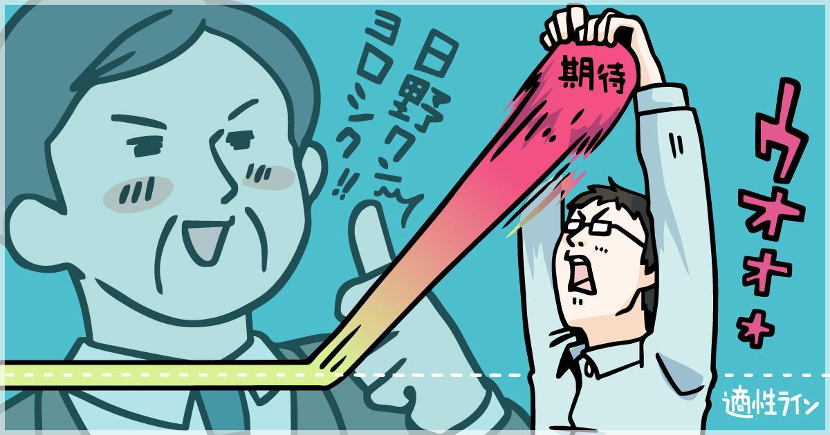 f:id:KoheiD:20200510170224j:plain